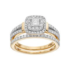 Lovemark 10k Gold 1 Carat T.W. Diamond Square Halo Engagement Ring Set