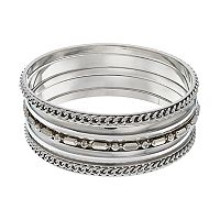 Beaded & Chain Inlay Bangle Bracelet Set