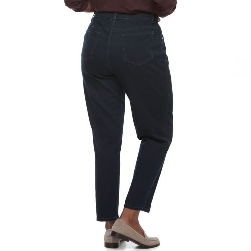 Plus Size Just My Size Tapered Jeggings