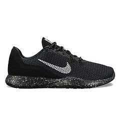 Nike Flex Trainer 7 Premium Women's Cross Training Shoes