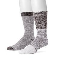 Men's MUK LUKS 2-pack Yarn Boot Socks