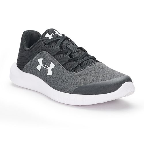 Under Armour Mojo Al Pre-School Kids' Sneakers