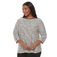 Plus Size Croft & Barrow® Ribbed Shoulder Sweater