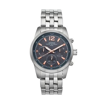 Armitron Men's Stainless Steel Watch - 20/4991GYSV