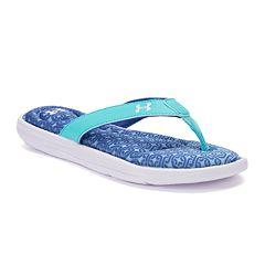 Under Armour Marbella Digi VI Women's Sandals