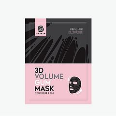 G9 Skin 3D Volume Gum Mask