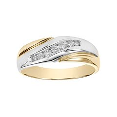 Lovemark Two Tone 10k Gold 1/4 Carat T.W. Diamond Wedding Band