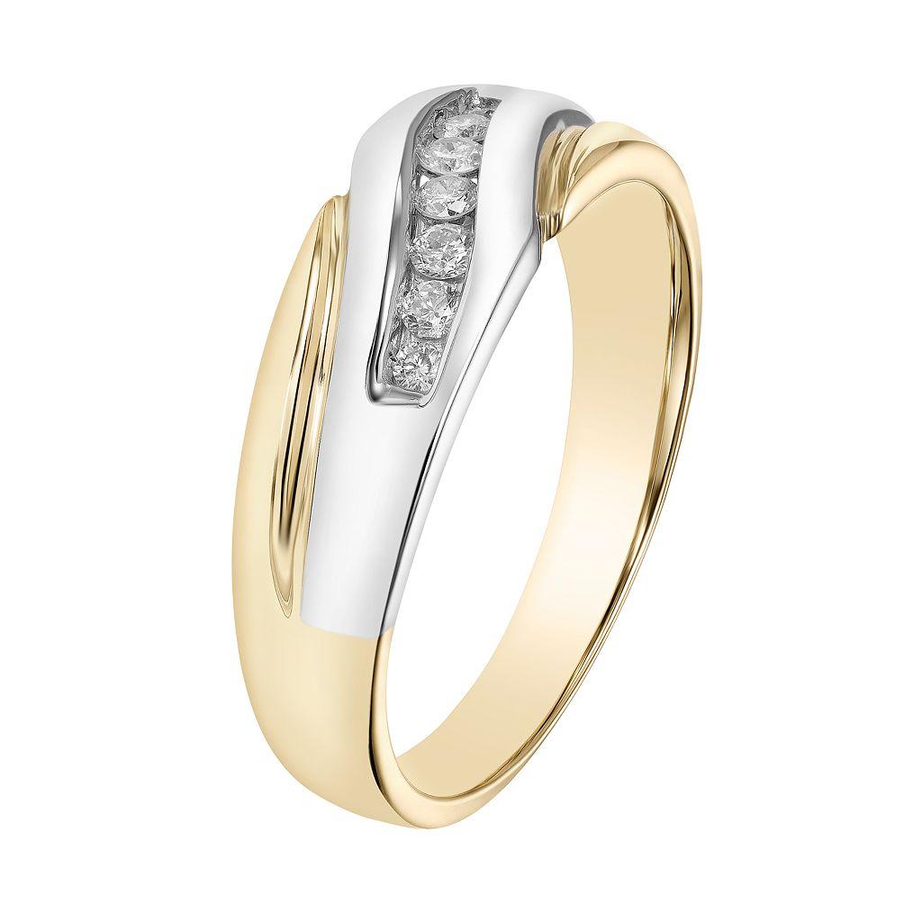 Lovemark Two Tone 10k Gold 1/4 Carat T.W. Diamond Wedding Band