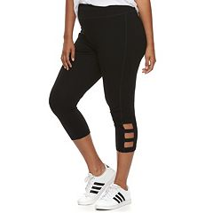 Juniors' Plus Size SO® Cutout Yoga Capri