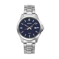 Seiko Men's Stainless Steel Watch - SUR255