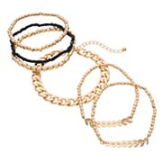 Mudd® Chevron & Beaded Stretch Bracelet Set