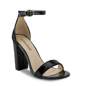 82409d539fa Candie s® Cosmos Women s Block-Heel Dress Shoes
