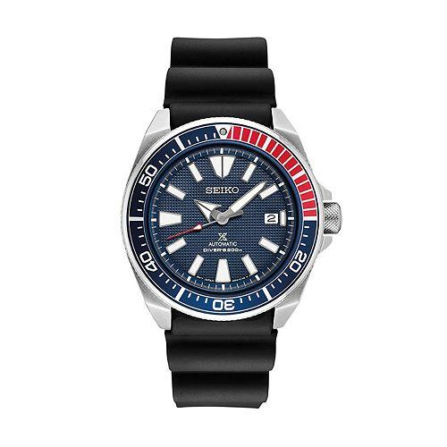 Seiko Men's Prospex Automatic Dive Watch - SRPB53