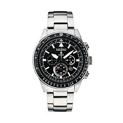Seiko Men's Prospex Stainless Steel Solar Aviator Watch - SSC629
