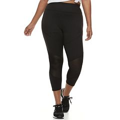 Juniors' Plus Size SO® Mesh Inset Yoga Capris