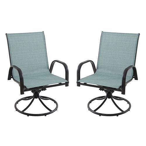 Coronado Patio Swivel Chair 2 Piece Set