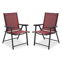 SONOMA Goods for Life™ Coronado Patio Folding Chair 2 pc Set