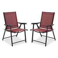 SONOMA Goods for Life™ Coronado Patio Folding Chair 2-piece Set