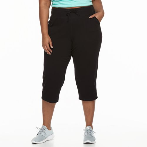 Plus Size Tek Gear® Straight-Leg Capris