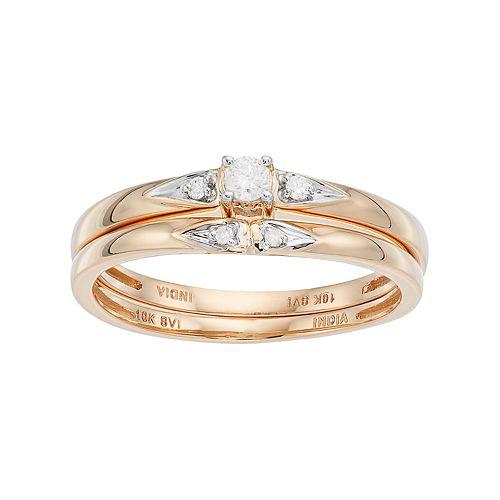 10k Gold 1/10 Carat T.W. Diamond Engagement Ring Set
