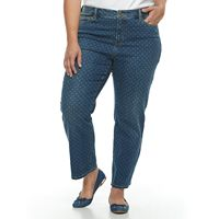 Plus Size Croft & Barrow® Vented Ankle Jeans