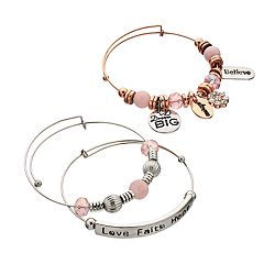 'Dream Big' Bangle Bracelet Set