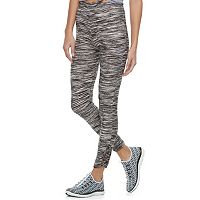Juniors' Eye Candy Space-Dye High-Waisted Leggings