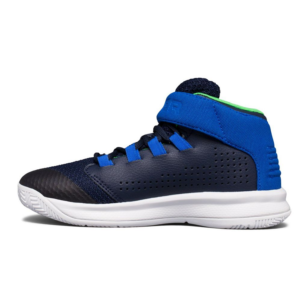 Under Armour Get B Zee Pre-School Boys' Basketball Shoes