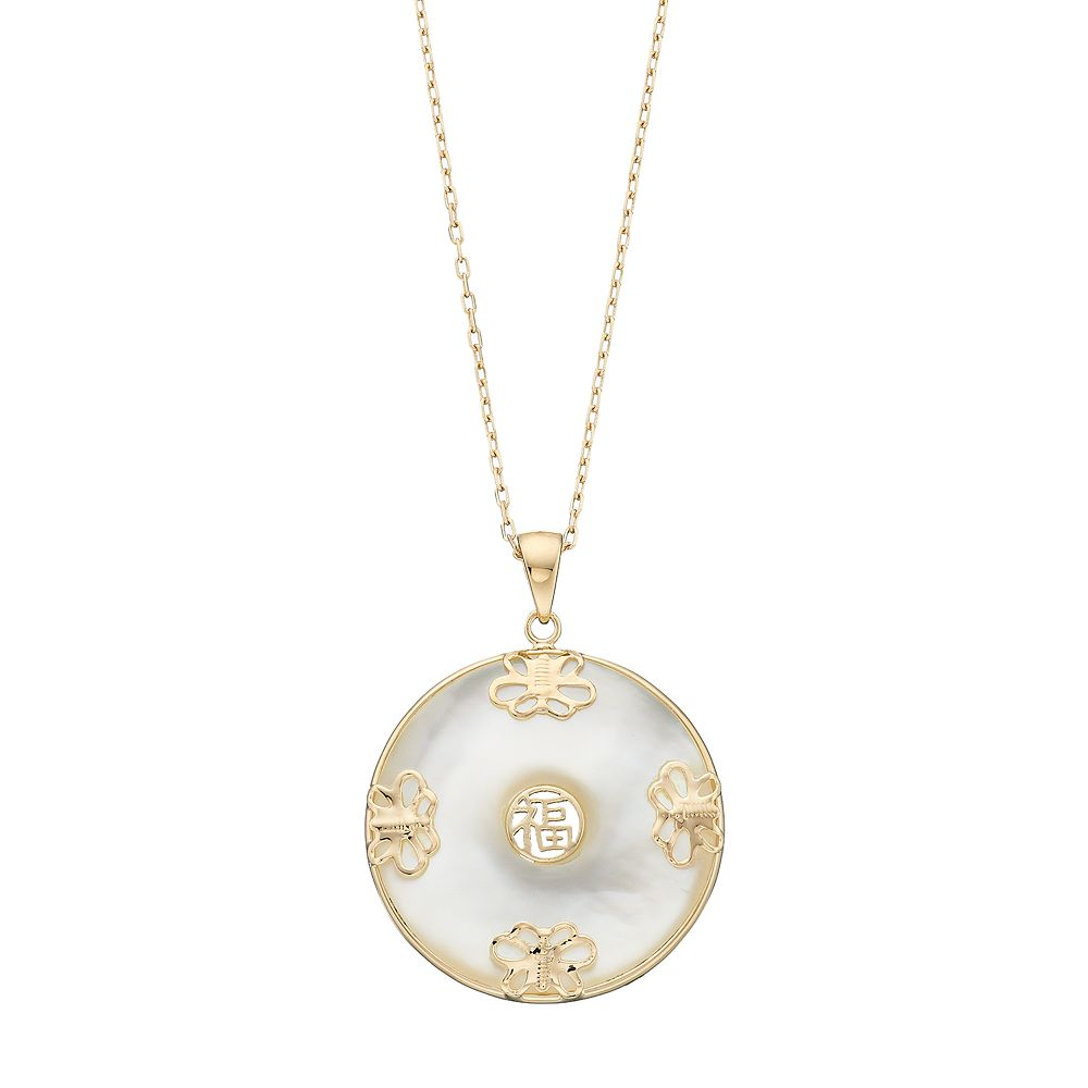 14k Gold Mother Of Pearl Good Luck Chinese Symbol Disc Pendant