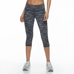 Women's Petite Tek Gear® Space Dye Performance Capri