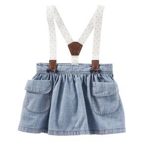 Baby Girl OshKosh B'gosh® Suspender Chambray Skirt