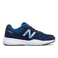 New Balance 517 v1 Men's Cross-Training Shoes