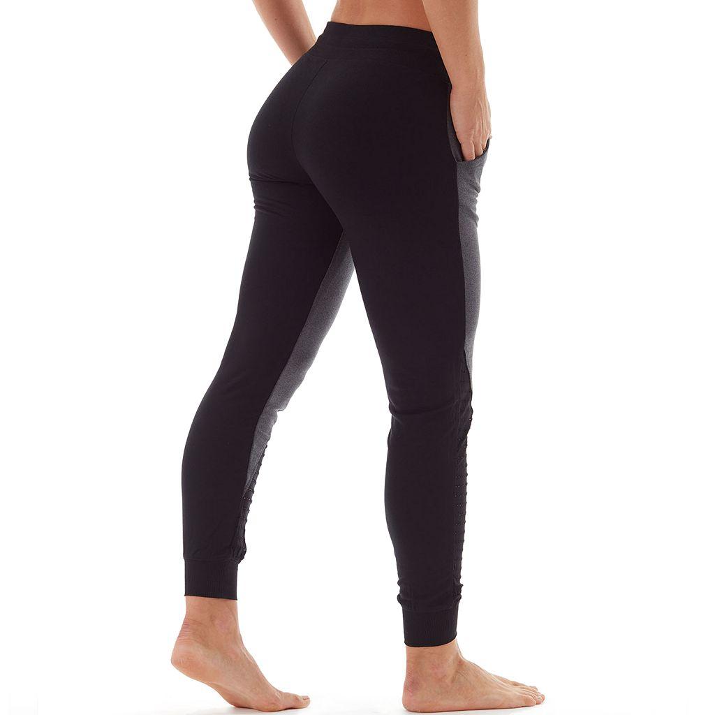 Women's Balance Collection Juniper Skinny Jogger Pants