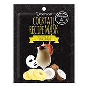 Berrisom Cocktail Recipe Mask - Pina Colada