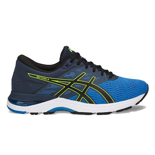 asics shoes zippay share it application icon 649722
