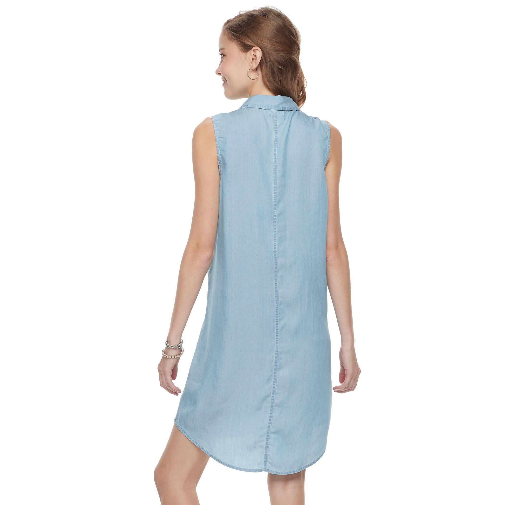 Juniors Patriotic Dresses, Clothing | Kohl\'s