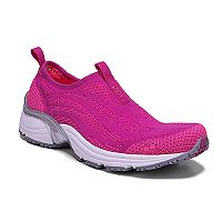 Ryka Hydrosphere Women's Water Shoes