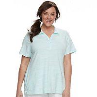 Plus Size Croft & Barrow® Space-Dye Polo