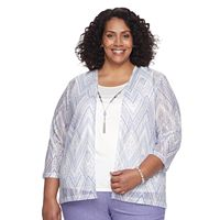 Plus Size Alfred Dunner Studio Zig-Zag 3 pc Cardigan & Cami Set