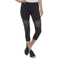 Juniors' SO® Mesh Inset High-Waisted Active Capris