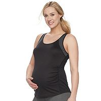 Maternity a:glow Ruched Performance Tank