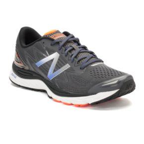 New Balance Solvi Men's Running Shoes