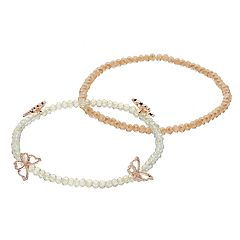 LC Lauren Conrad Butterfly Beaded Stretch Bracelet Set