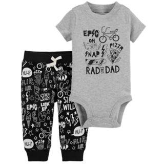 "Baby Boy Carter's ""Rad Like Dad"" Graphic Bodysuit & Printed Pants Set"