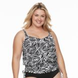 Plus Size Beach Scene Ruched Blouson Tankini Top