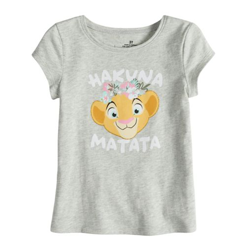 Disney's The Lion King Nala Toddler Girl Glittery Graphic Tee by Jumping Beans®