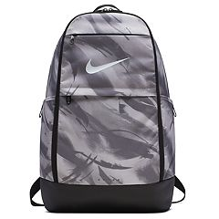 08a3be9109d7d Under Armour Hustle 3.0 ... Backpack. (24) · Nike Brasilia XL Backpack