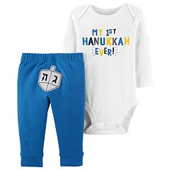 Baby Carter's 'My First Hanukkah Ever' Graphic Bodysuit & Thermal Pants Set