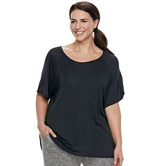 Plus Size SONOMA Goods for Life™ Ribbed Trim Tee