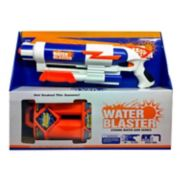 Hape Backpack Water Blaster
